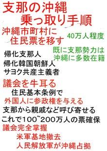 okinawa04