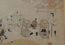 荷担茶屋(絵図)02