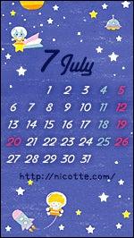 7月のイラストB