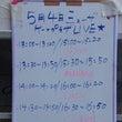 2015GWライブ&…