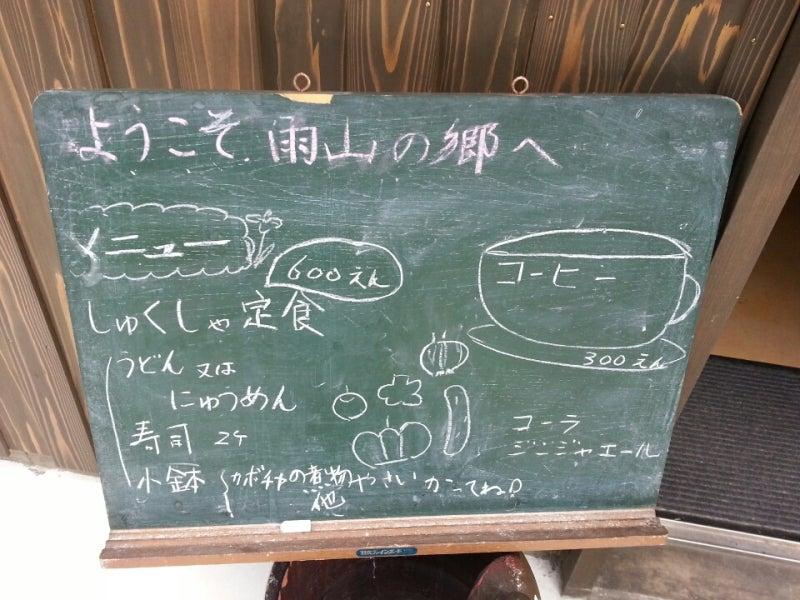 紀美野町を盛り上げよう~(^o^)/ | フリーダムのブログ
