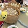 台北で食べたその他の…