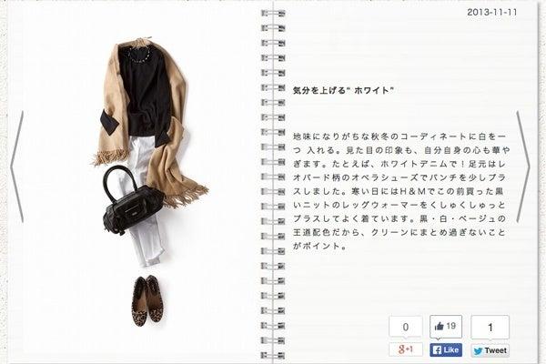 菊池京子さん愛用のカシミアストールライトブラウン