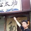 番外編! by.ゆう…