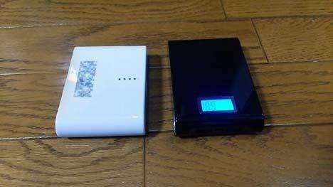 最新モバイルバッテリーは高機能で格安!6