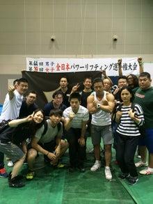 【結果】全日本パワーリフティング大会をご報告します。
