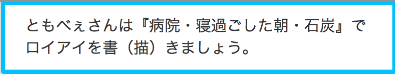 診断メーカー☆お題3