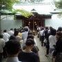 ★赤坂氷川神社「夏越…