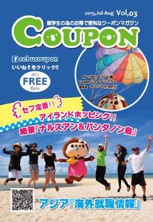 セブ島情報誌「Coupon」マガジン