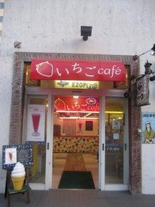 カフェ正面