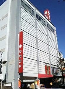 ㈱シモジマ 名古屋店