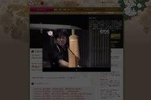 http://stat.ameba.jp/user_images/20150703/17/isaom/66/f9/j/t02200146_0800053213355280182.jpg