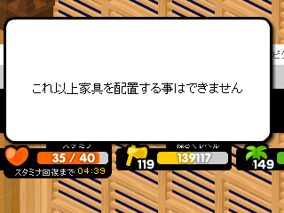 13355436092