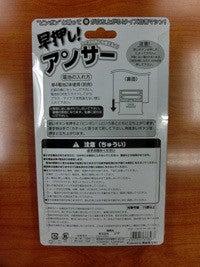 NGM050