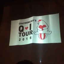 求愛ツアー♡2015…