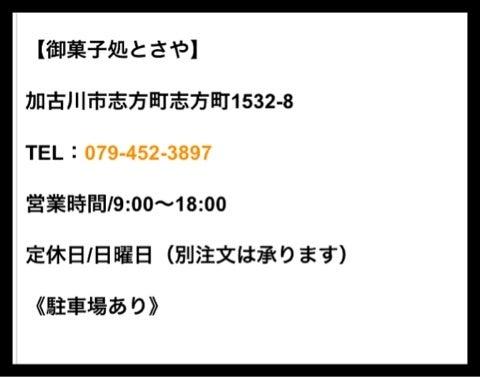 {B0825F83-7563-4D86-BFEC-C6F5B2F1B793:01}