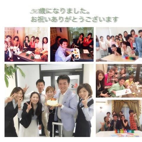 大沢清文_50歳誕生日