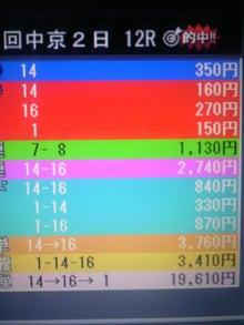 TS3Y0254.jpg