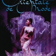 Eid Lotus …