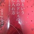 おすすめの本☆