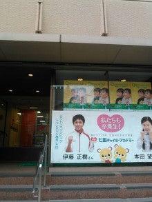 大阪/生命の樹活用セミナー