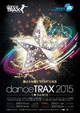 dancetrax