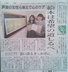 3神戸新聞