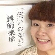 ☆只今埼玉へ移動中〜…