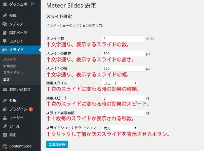 meteo_slider9