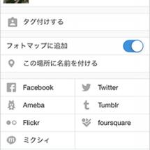 【iOS】Insta…