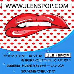 JLENSPOP