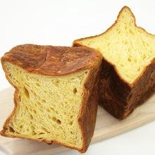 黄金デニッシュ食パン