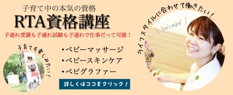 東京|東村山|高円寺|所沢|子連れ|仕事|ベビマ