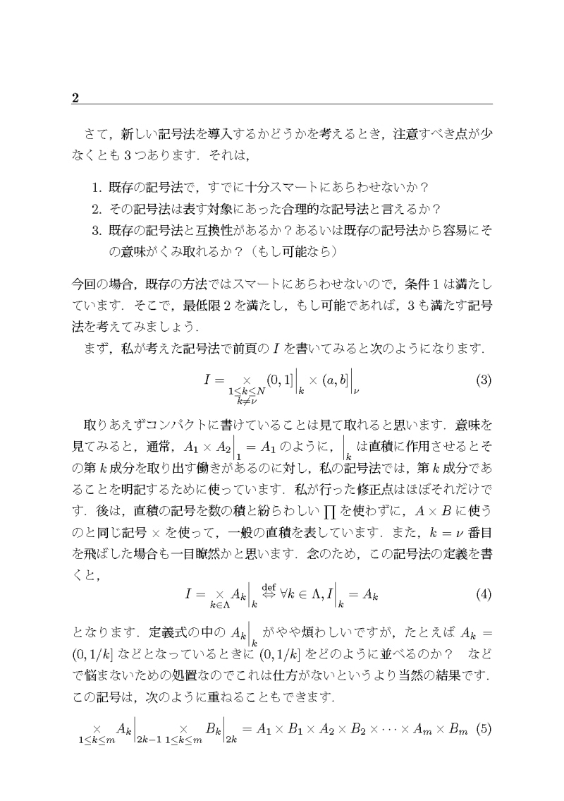 notation2