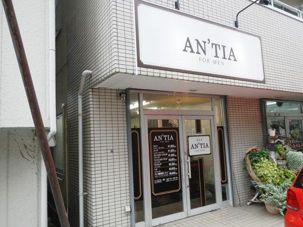 美容室 ANTIA for men 内装工事