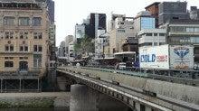 御用水・四条大橋