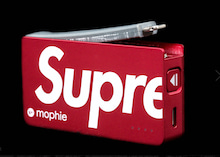 supreme power reserve