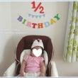 生後6か月と離乳食ス…