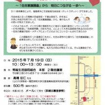 7/19講演会 人び…
