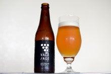 VALE/ALE(ベールエール)
