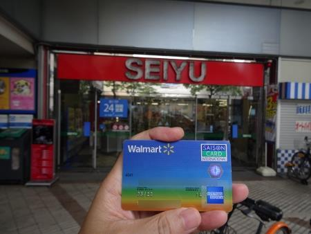 ウォルマートカードって本当にお得ですか? - どな …