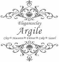 アルジル ロゴ