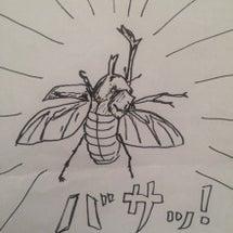 アリのままでいたい