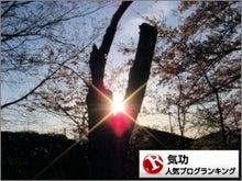 気功人気ブログ