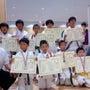 第3回東京都日本拳法…