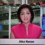 NHK ワールドでマ…