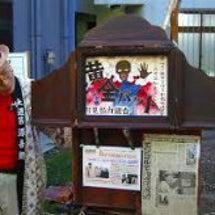 日本の紙芝居とアニメ