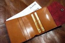 折り財布(赤×キャメル)池田町Kさん1507-6