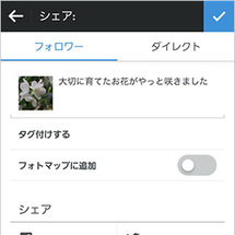 【Android】I…