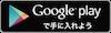 英会話なう - Google Store
